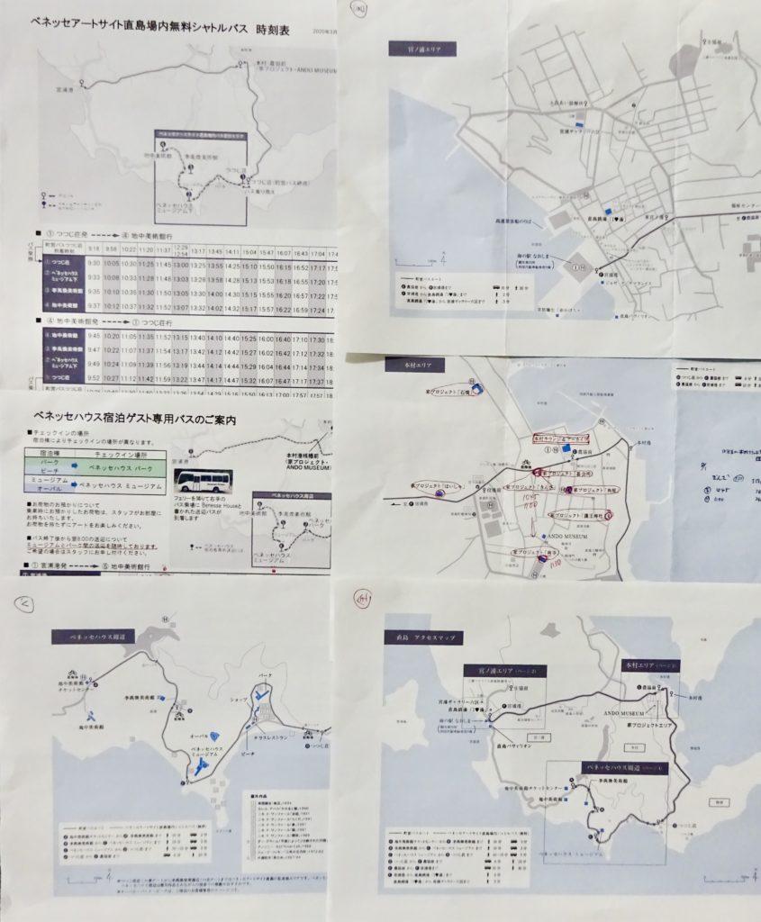 ベネッセハウス場内無料シャトルバス時刻表 pdf